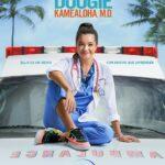 Doogie Kamealoha estrena el 8 de septiembre en exclusiva en Disney+