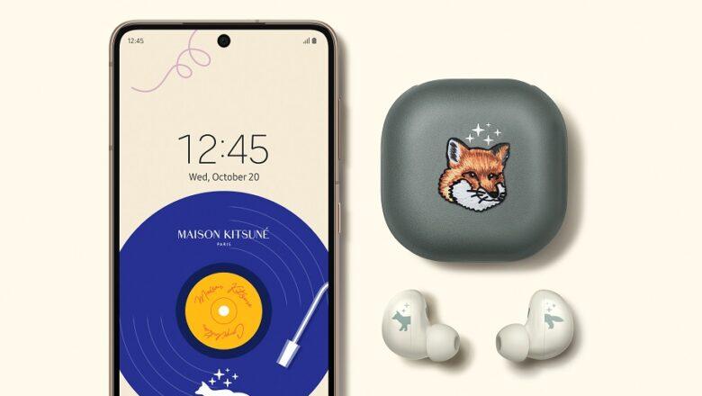 Samsung y Maison Kitsuné presentan edición especial de Galaxy Watch4 y Buds2